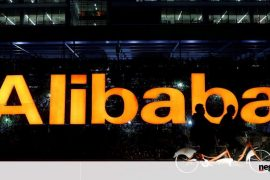 Chinese tech giants lose 260 billion shares in two days - markets